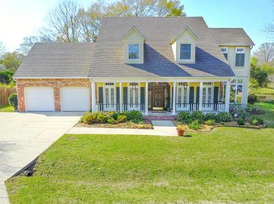 Carencro  Single Family Home For Sale: 107 Safari