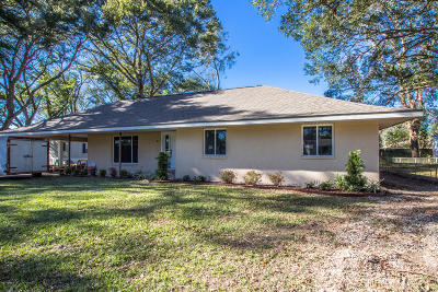 Breaux Bridge Single Family Home For Sale: 652 Wild Cherry Lane