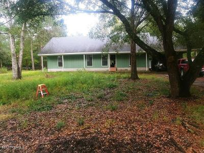 Carencro Single Family Home For Sale: 107 Simon Latour