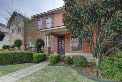 Lafayette Single Family Home For Sale: 208 Harbor Bend Boulevard