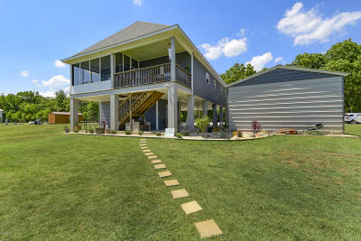 Port Barre Single Family Home For Sale: 483 N Wilderness Road