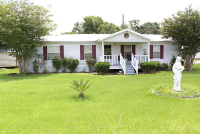 Vermilion Parish Single Family Home For Sale: 2016 N State Street