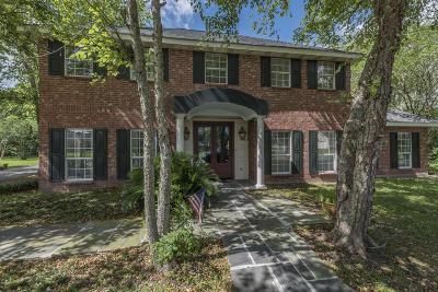 Crowley Single Family Home For Sale: 2 Bayou Oaks Drive