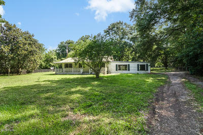 broussard Single Family Home For Sale: 1247 N Old Spanish Trail
