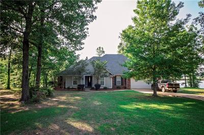Natchitoches Single Family Home For Sale: 143 Haley Circle