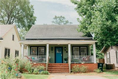 Natchitoches Single Family Home For Sale: 125 Sidney Street