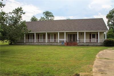 Natchitoches Single Family Home For Sale: 301 Martin Drive