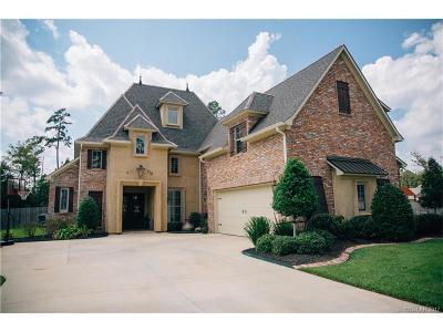 Shreveport Single Family Home For Sale: 1010 Dumaine Drive