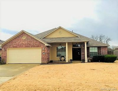 Bossier City Single Family Home For Sale: 2122 Sweet Bay Circle