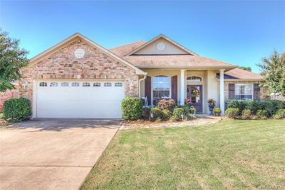 Bossier City LA Single Family Home For Sale: $244,500