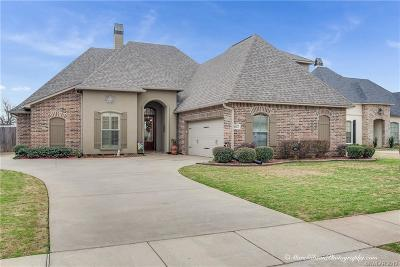 Bossier City Single Family Home For Sale: 1017 Spanish Moss