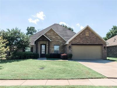 Bossier City Single Family Home For Sale: 300 Avondale Lane