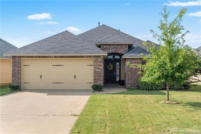 Bossier City Single Family Home For Sale: 3920 White Lake Drive