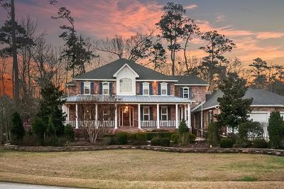 Single Family Home For Sale: 7 Cardinal Lane
