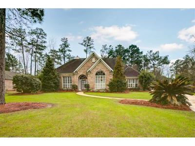 Covington Single Family Home For Sale: 405 Northpark Boulevard