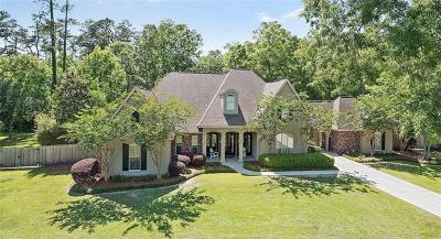 Covington Single Family Home For Sale: 218 Cane Court