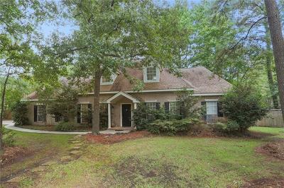 Single Family Home For Sale: 202 Kipling Lane