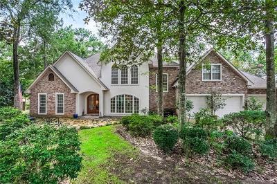 Single Family Home For Sale: 812 Bonfouca Lane