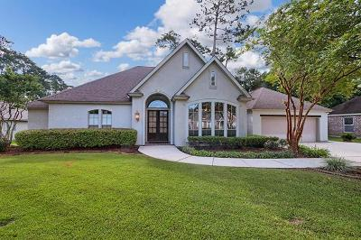 Madisonville Single Family Home For Sale: 544 Serenity Lane
