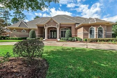 Covington Single Family Home For Sale: 117 Heritage Oaks Boulevard