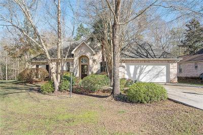 Covington Single Family Home For Sale: 336 Primrose Lane