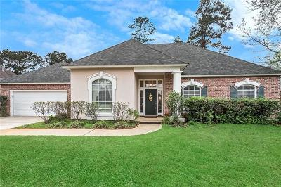 Single Family Home For Sale: 7227 Brookwood Drive