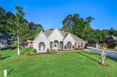 Single Family Home For Sale: 823 Harmony Lane