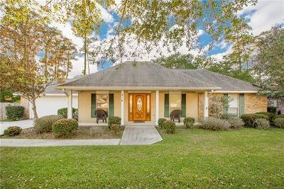 Single Family Home For Sale: 819 Harmony Lane