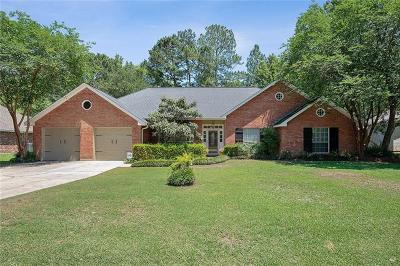 Single Family Home For Sale: 241 Westwood Drive