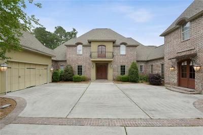 Slidell Single Family Home For Sale: 1114 Crystal Court