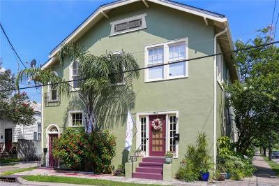 Multi Family Home For Sale: 940 Joliet Street #940