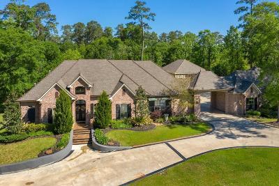 Lake Charles Single Family Home For Sale: 2836 Bordelon Road