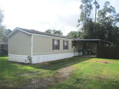 Westlake Single Family Home For Sale: 404 Stiffel Road