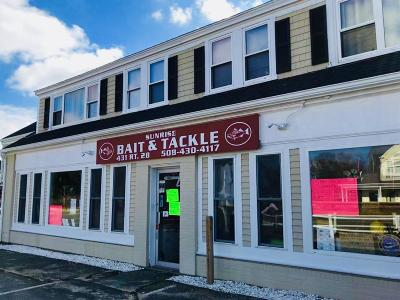 Commercial For Sale: 431 Route 28