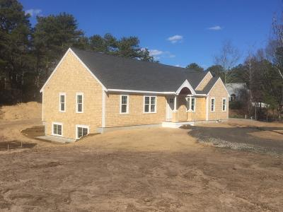 Mashpee Single Family Home Active W/Contingency: 5 Driftwood Way