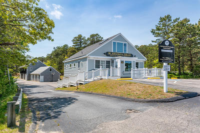 Commercial For Sale: 31 Meetinghouse Road