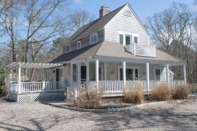 Mashpee Single Family Home Under Agreement: 83 Neshobe Road