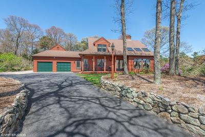 Falmouth Single Family Home For Sale: 72 Southview Way