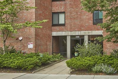 Cambridge Condo/Townhouse Price Changed: 2130 Massachusetts Ave #6D