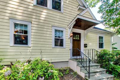 Needham Single Family Home Contingent: 223 High Rock St