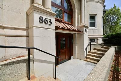 Cambridge Condo/Townhouse Under Agreement: 863 Massachusetts Ave #17