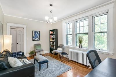 Cambridge Condo/Townhouse Under Agreement: 6 Crawford St #7