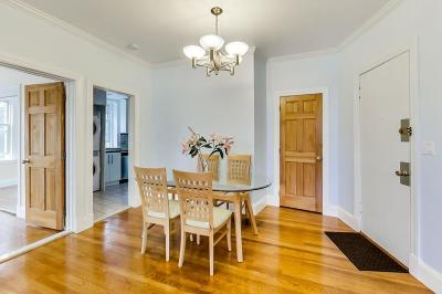 Brookline MA Condo/Townhouse For Sale: $775,000