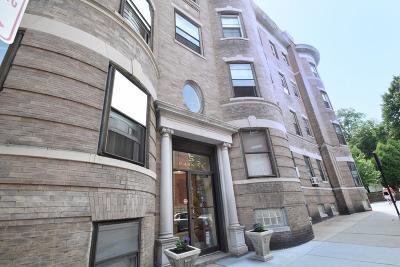 Condo/Townhouse For Sale: 5 Park St #2