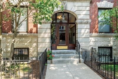 Brookline MA Condo/Townhouse For Sale: $849,000