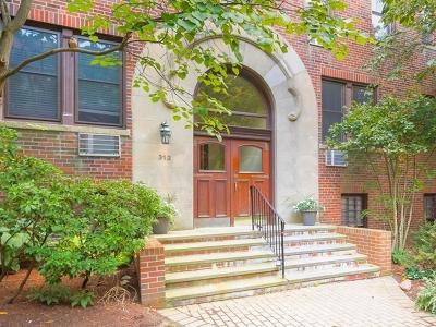 Brookline MA Condo/Townhouse For Sale: $825,000