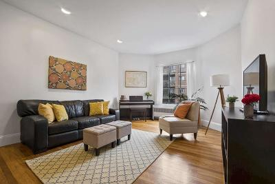 Cambridge Condo/Townhouse Contingent: 15 Ellery Street #9