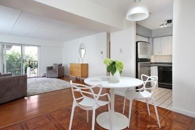 Brookline MA Condo/Townhouse New: $799,000