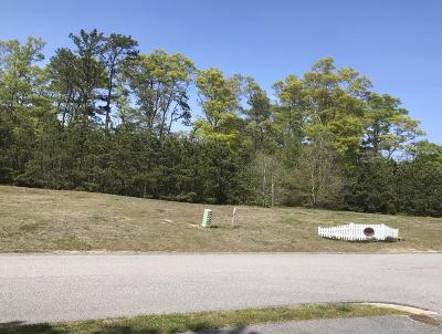 Bourne Residential Lots & Land For Sale: 7 Quaker Ln