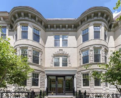 Brookline Condo/Townhouse New: 1240 Beacon Street #4